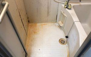 浴室清掃前